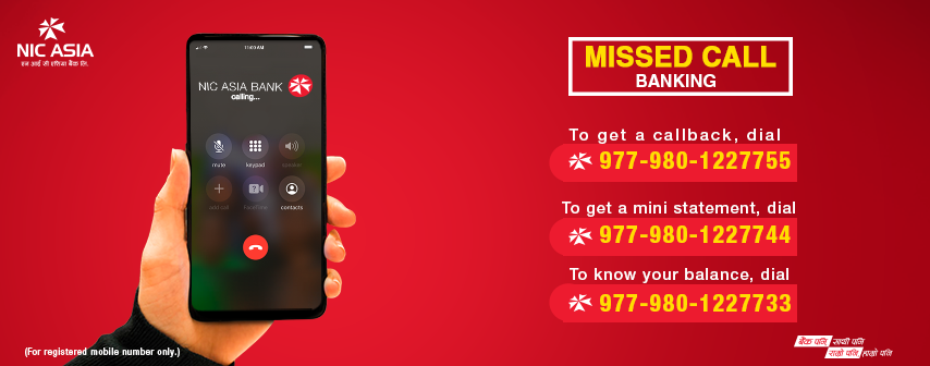 Missed Call Banking