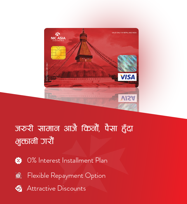 NIC Asia Bank Visa Credit Card
