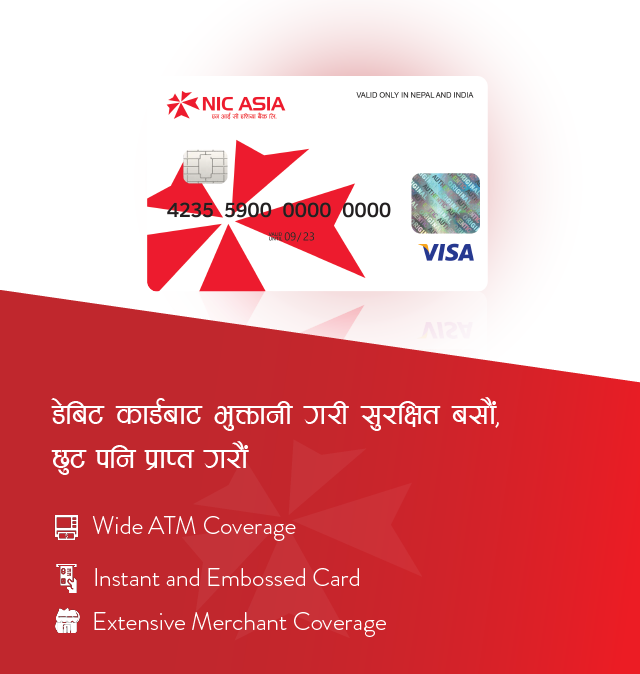 NIC Asia Bank VISA Debit Card