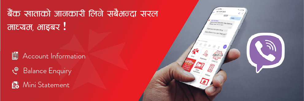 Easy Viber Banking in Nepal