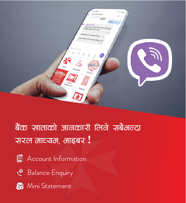 Easy Viber Banking in NIC Asia Bank