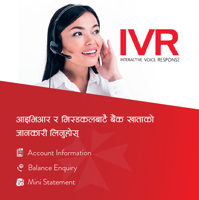 NIC Asia IVR & missedcall banking in Nepal