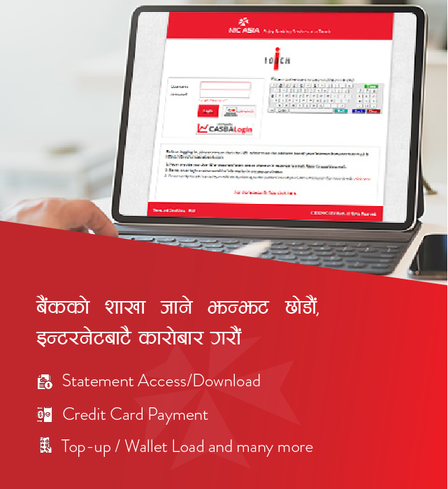 NIC Asia Bank Internet Banking in Nepal