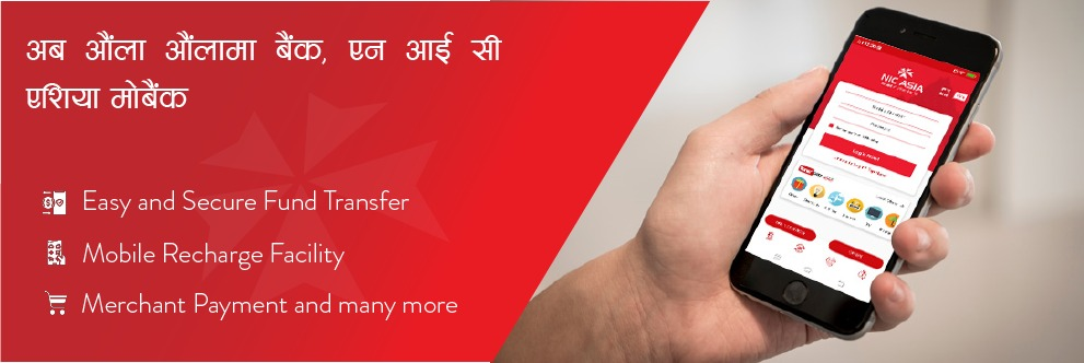 Easy Mobile Banking in Nepal