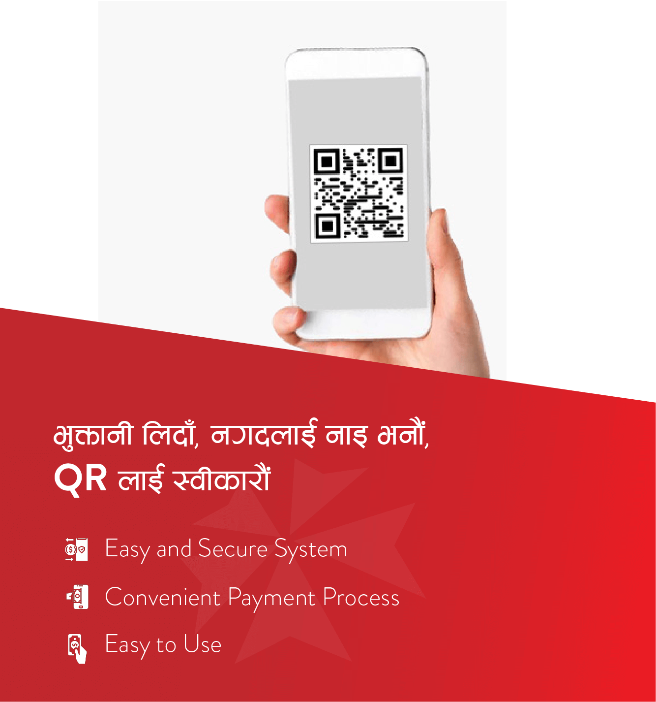 NIC Asia Bank QR Merchant Payment in Nepal