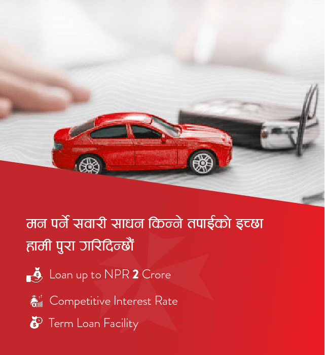 Easy Auto Loan in Nepal