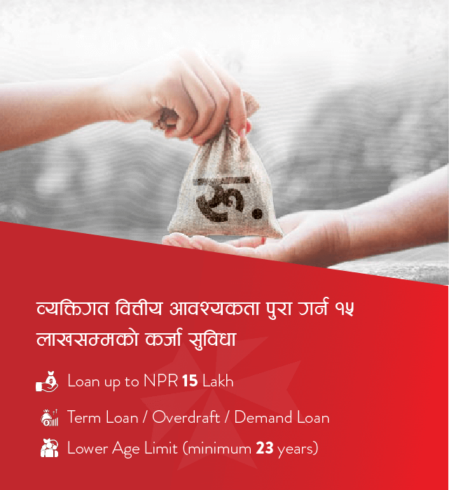 Non Collateral Personal Loan NIC Asia Bank