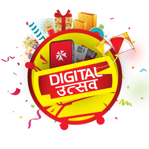 Digital Dakshina